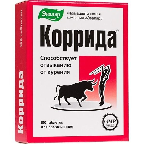 korrida-tabletki-ot-kureniya фотография