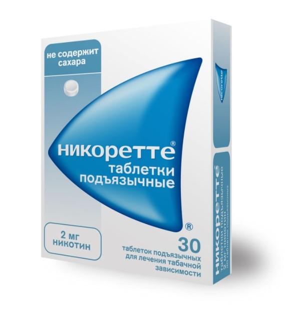 nikorette-tabletki фотография
