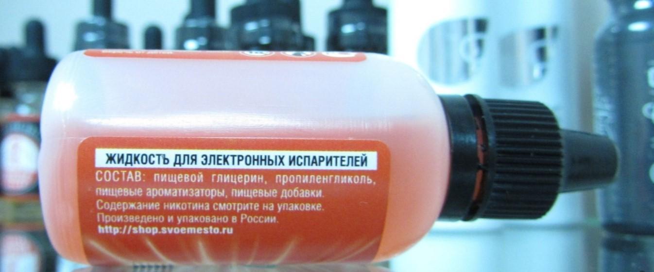 sostav-zhizhi фотография