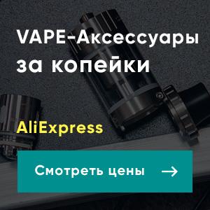 АлиЭкспресс сайт