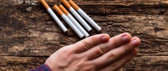 bezvrednye-sigarety фото