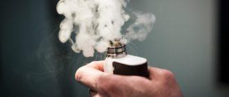 mody-elektronnye-sigarety изображение