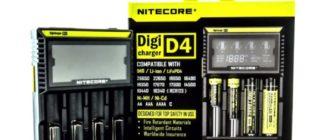 Nitecore-Digicharger-D4 фото