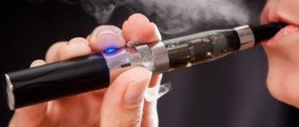 sigara-elektronka фотография